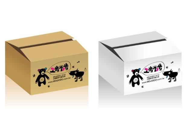 塘沽包装纸箱,瓦楞纸箱牛皮纸箱批量订制