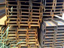 工字钢制造商