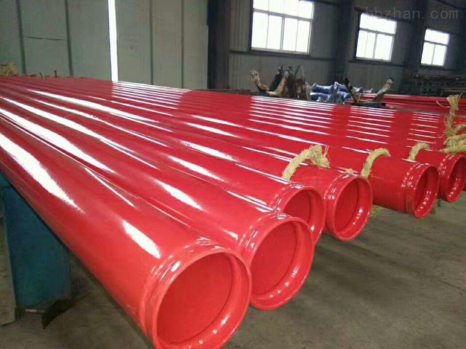 漳州内外涂塑复合钢管