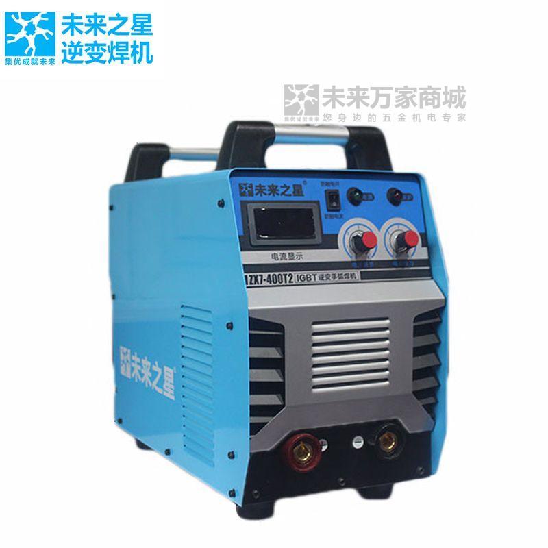 未来万家_未来万家逆变手工焊机zx7-400t2