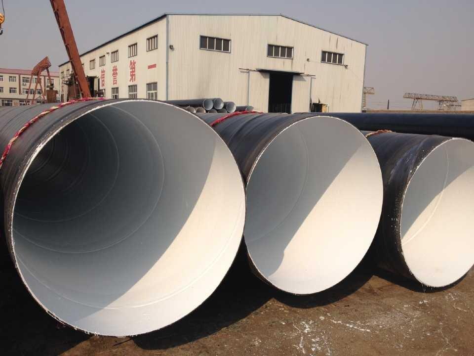 惠州石油IPN8710B防腐钢管