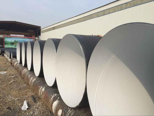 遵义化工厂IPN8710B防腐钢管