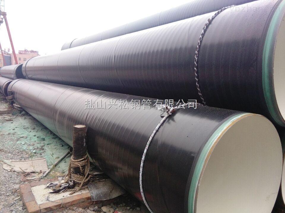 北京TPEP防腐钢管技术交流