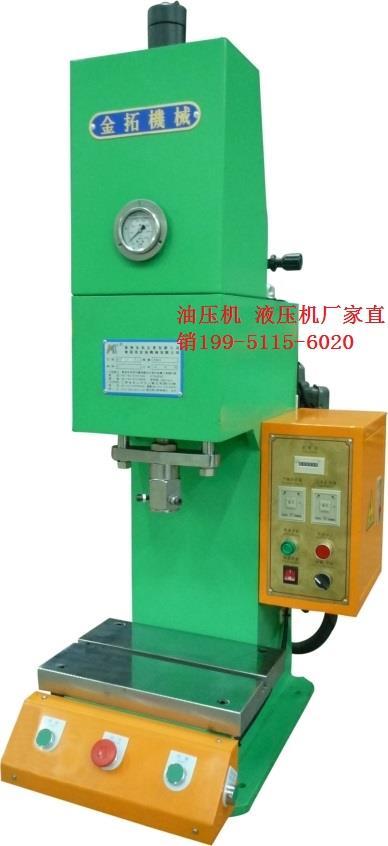 杭州四柱油压机