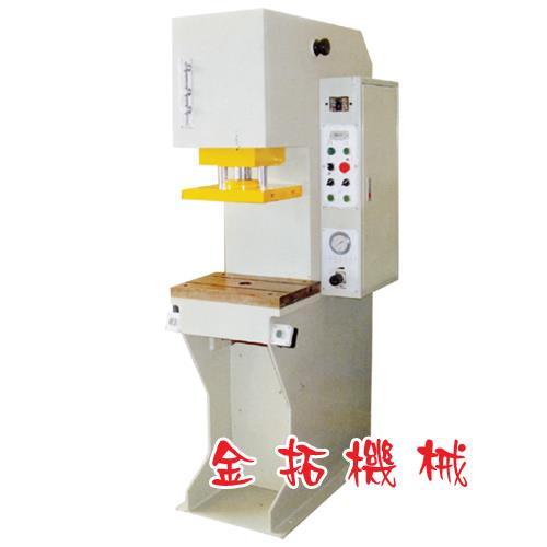 长沙C型油压机价格