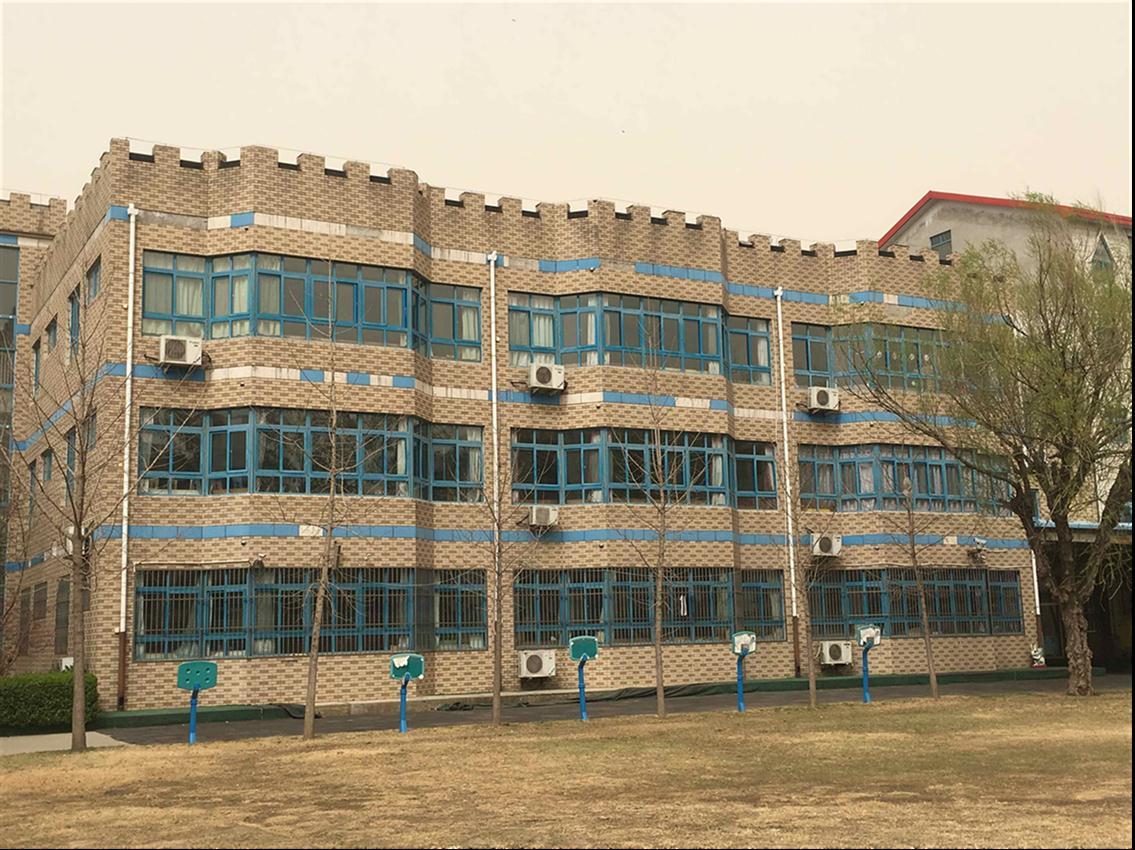 上海学校幼儿园抗震鉴定报告