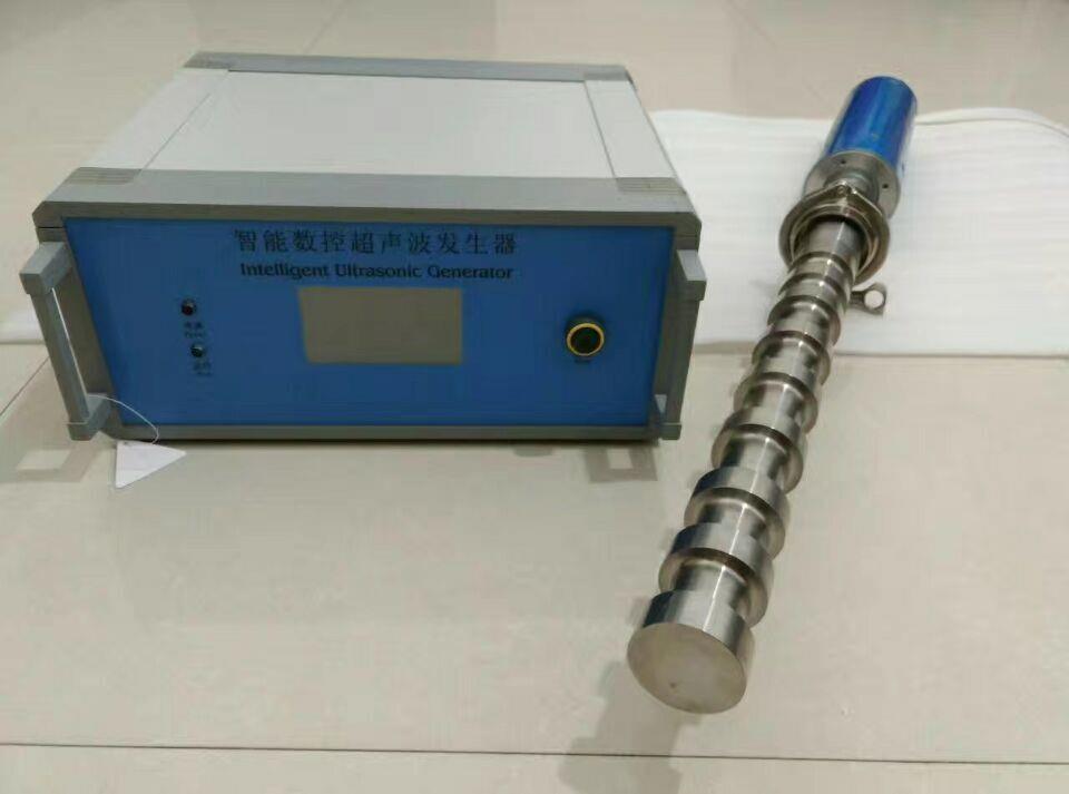 小型超声波搅拌器震动设备