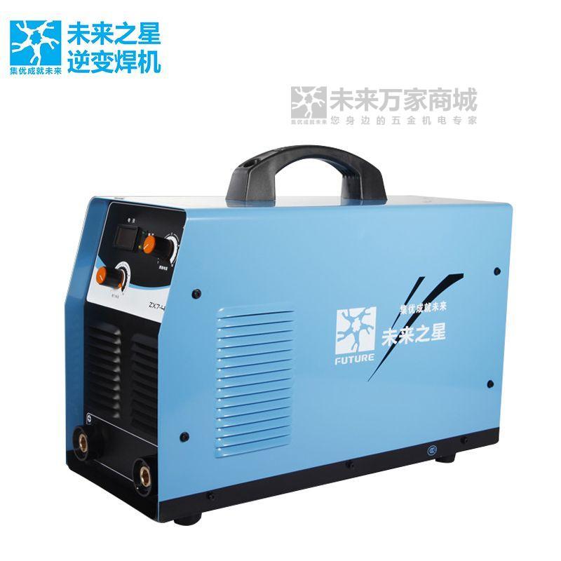 未来万家_未来万家直流手工焊机zx7-400e/z227/380v