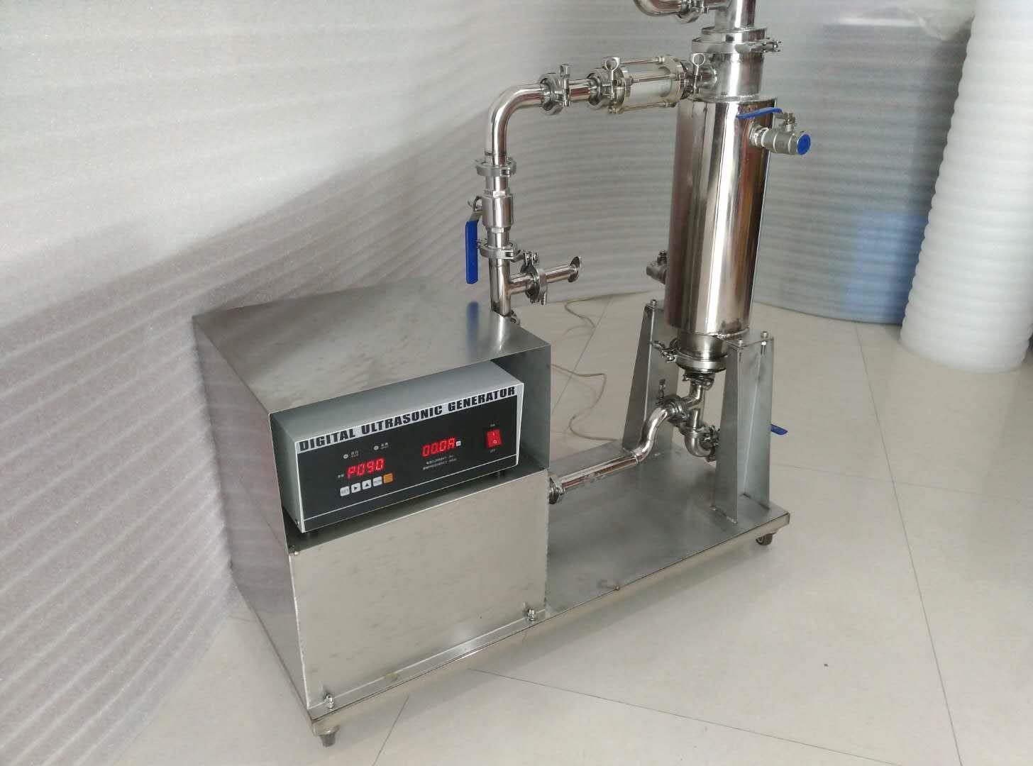 连续式超声波石墨烯剥离设备型号