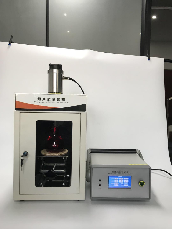 实验级超声波乳化机型号