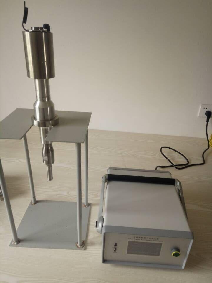 小型超声波乳化机定做