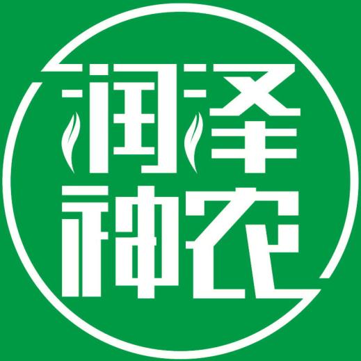湖北潤澤神農生物科技有限公司