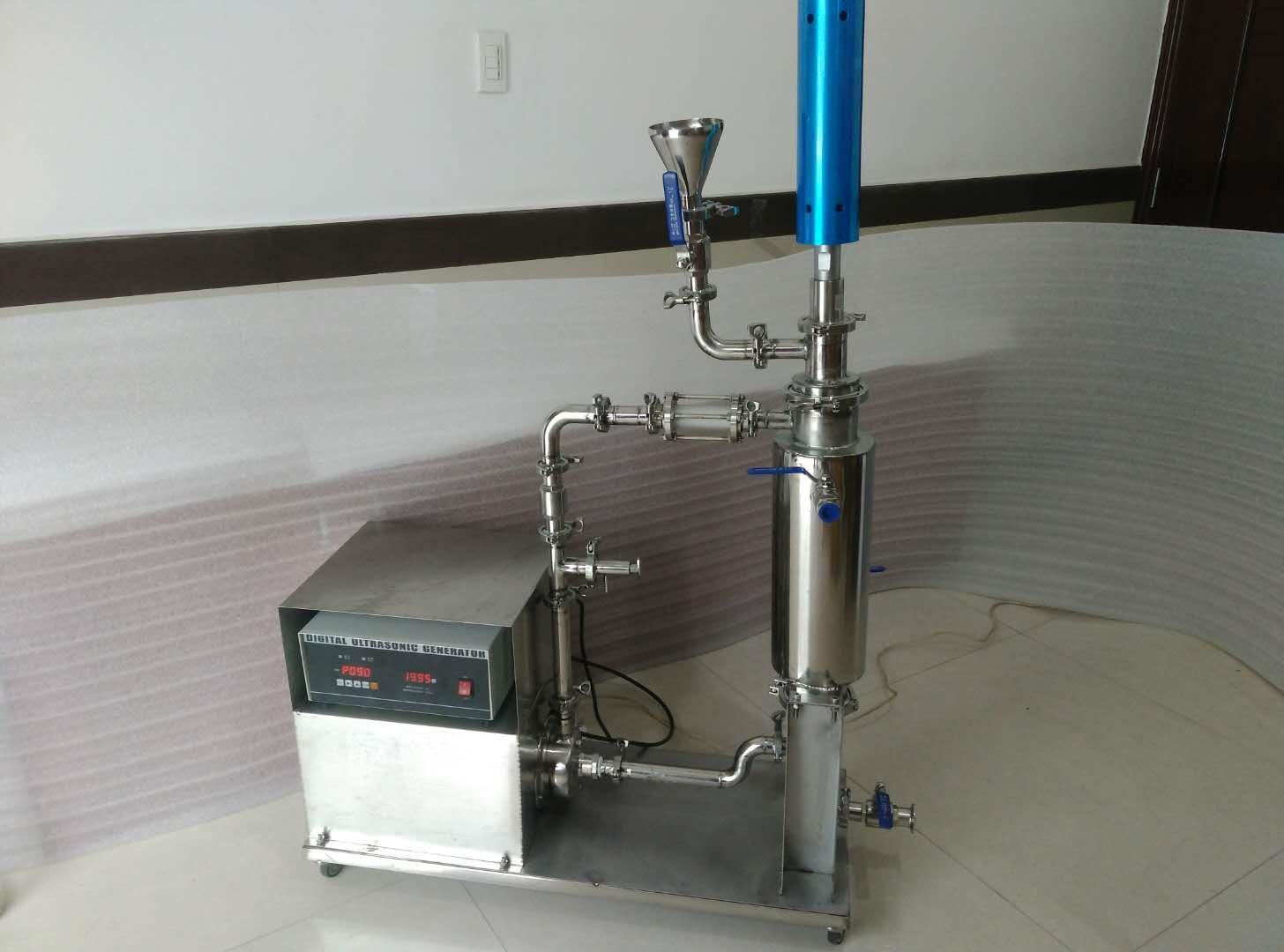 工业型超声波石墨烯分散机生产用