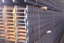红河工字钢型号