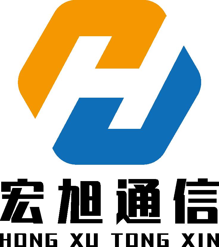 慈溪宏旭通信科技有限公司