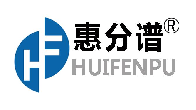 上海惠分科學分析儀器有限公司