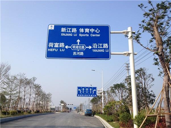滄州路宇交通設施有限公司