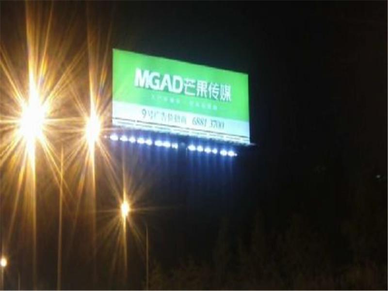 貴陽花溪廣告牌安全檢測鑒定身邊的危險不容小視
