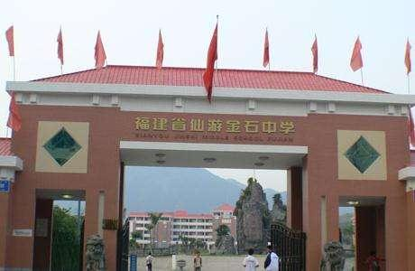黔东南学校幼儿园检测鉴定单位
