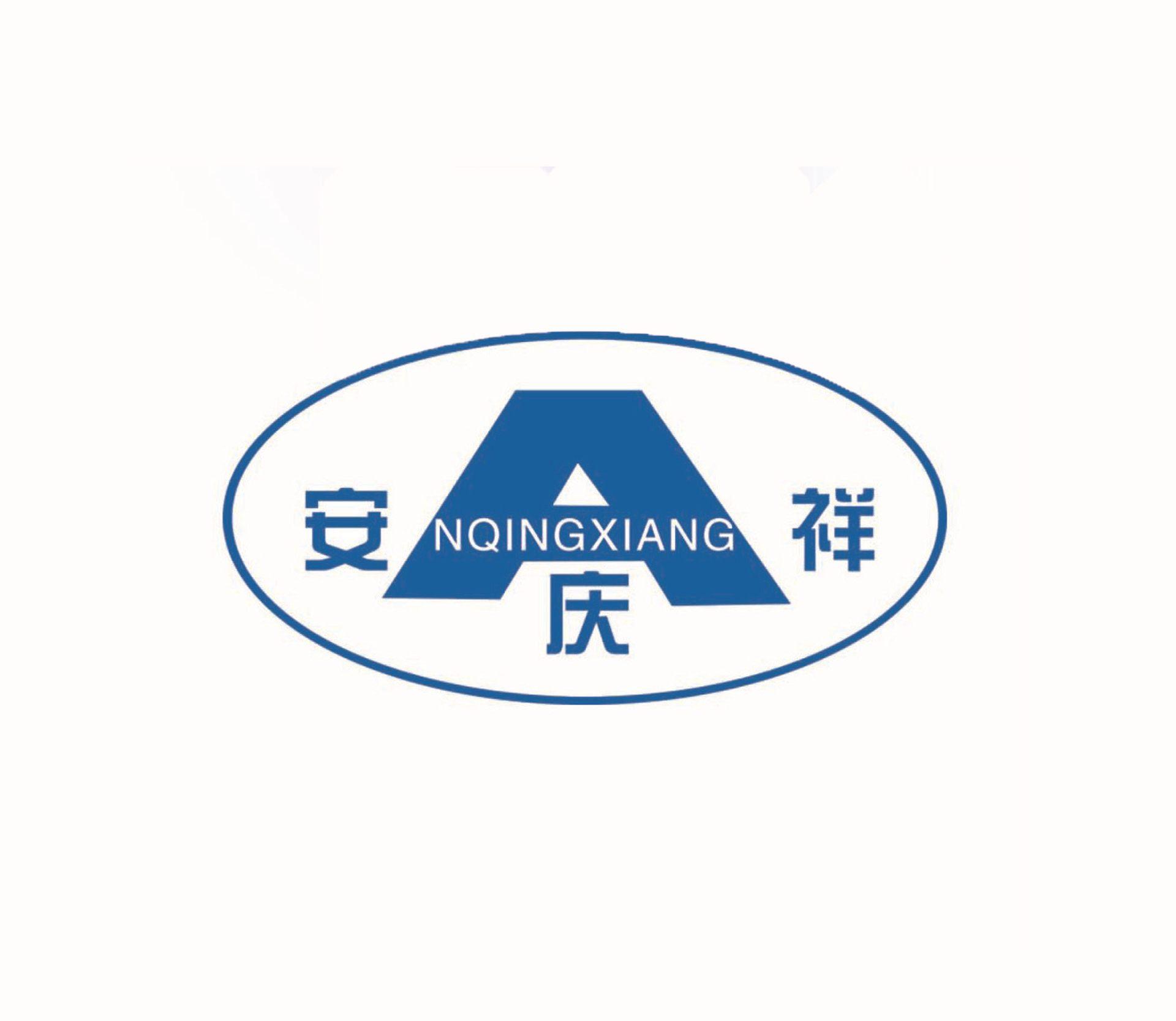 北京安卿祥達防水工程有限公司