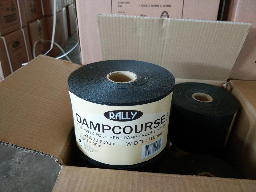 供应汇源DPC建筑防水带,聚乙烯建筑防水膜