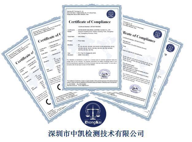 江门正规CE认证