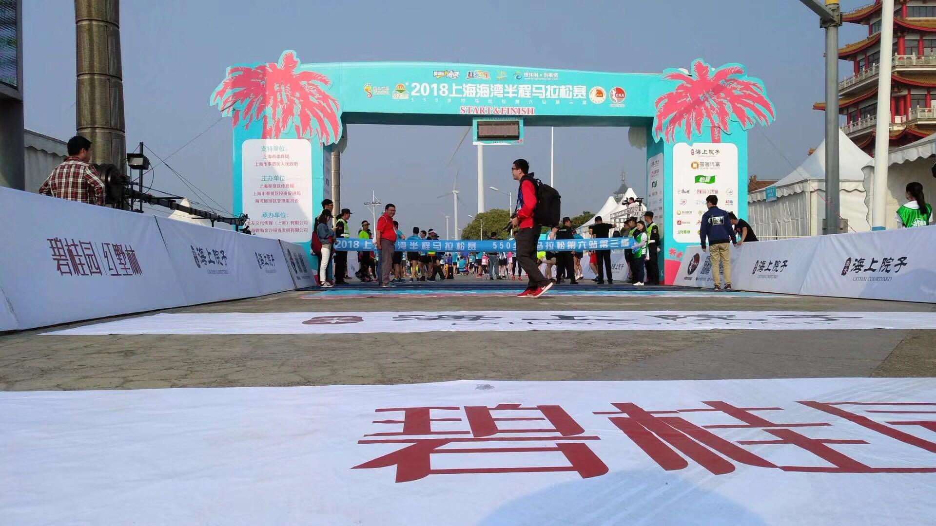 上海体育赛事搭建公司