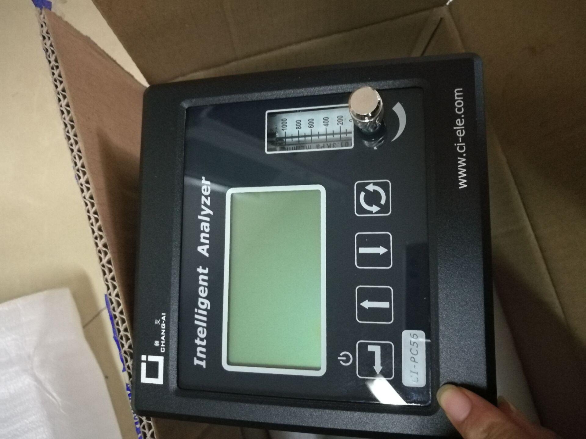 制氮機*微量氧分析儀,上海昶艾CI-PC96在線微量氧分析儀