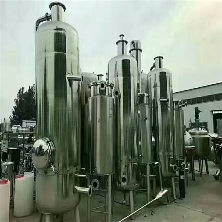 北京二手污水处理蒸发器供应商