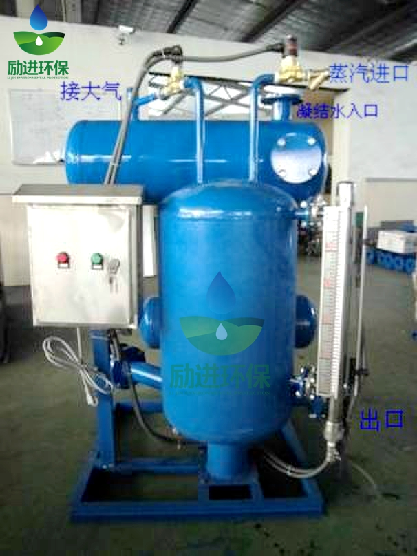 SZP-15疏水自动泵生产厂家