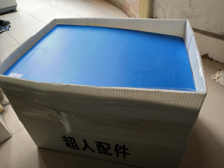 佛山中空板钙塑箱报价纸箱型塑料折叠周转箱厂家订做