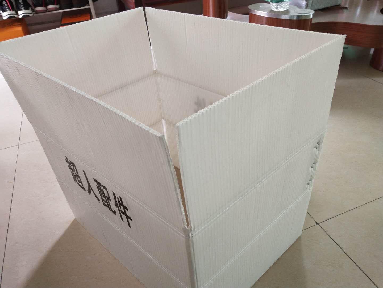 塑料围板箱使用有哪些长处