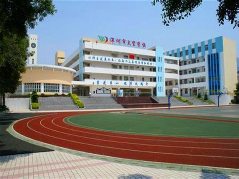 潍坊学校幼儿园抗震鉴定报告