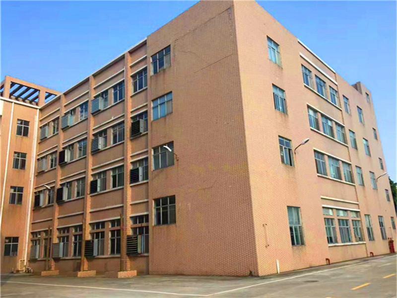 上海市房屋检测资质证书