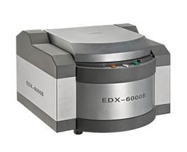 GC-MS 氣相色譜質譜聯用儀