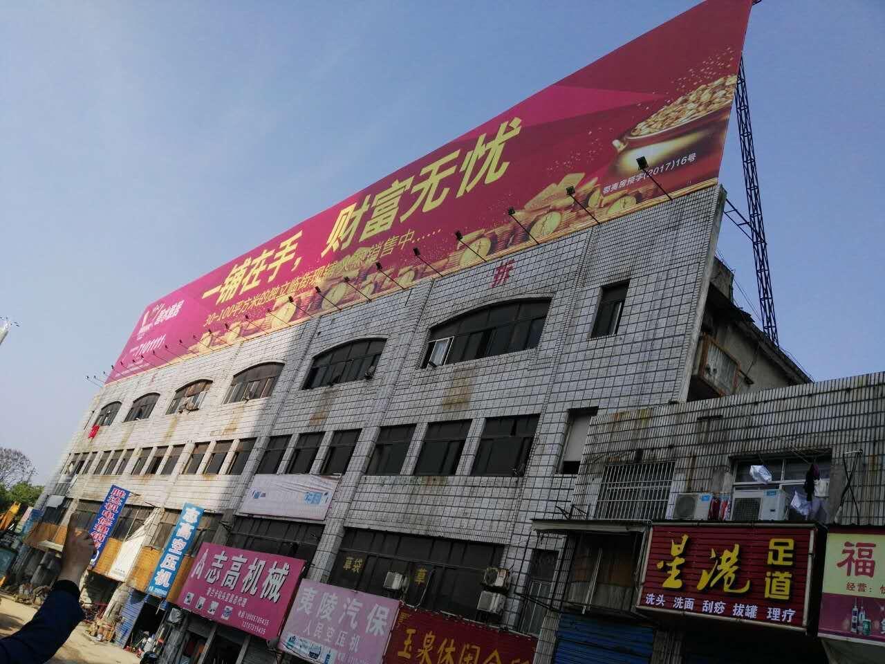 渭南广告牌安全检测鉴定单位