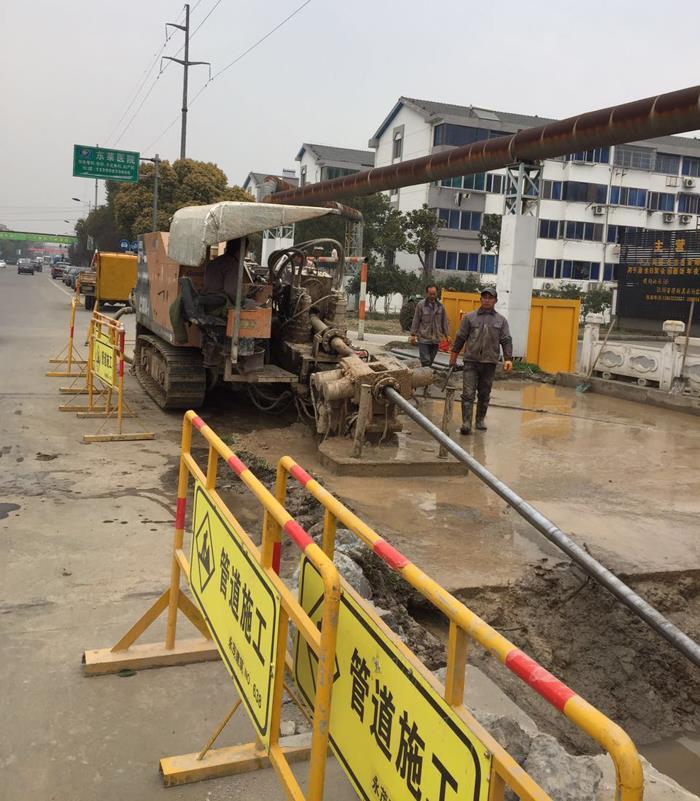 丽江非开挖施工方案
