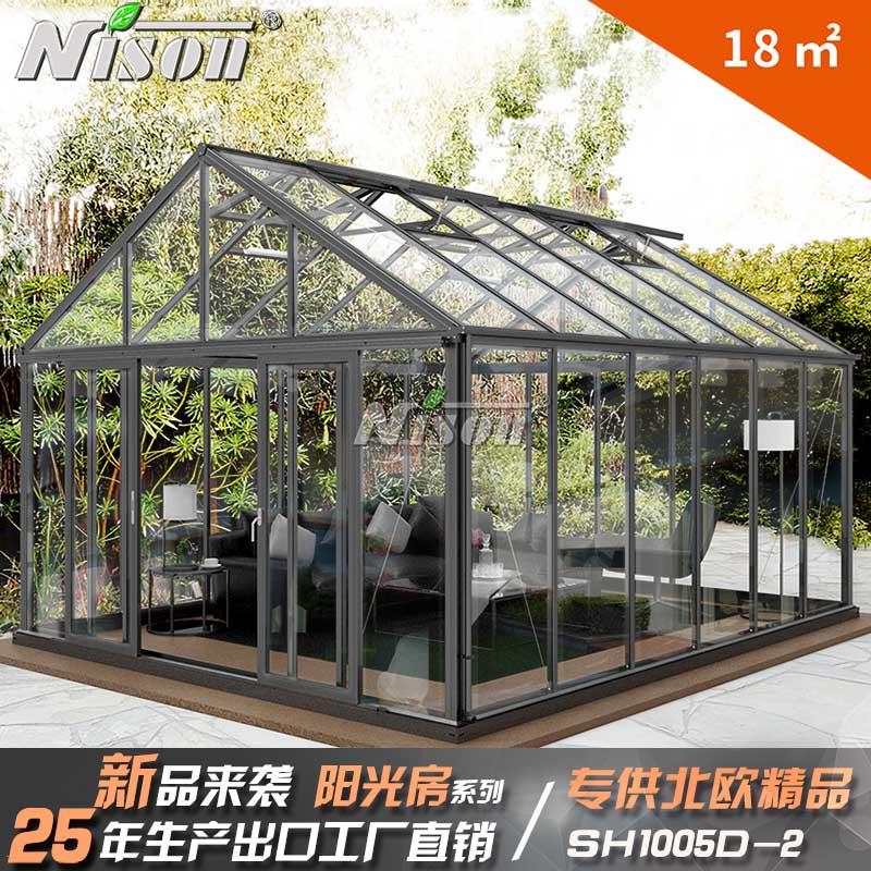 绿森铝合金玻璃阳光房 钢结构阳光房 花房 户外休闲屋
