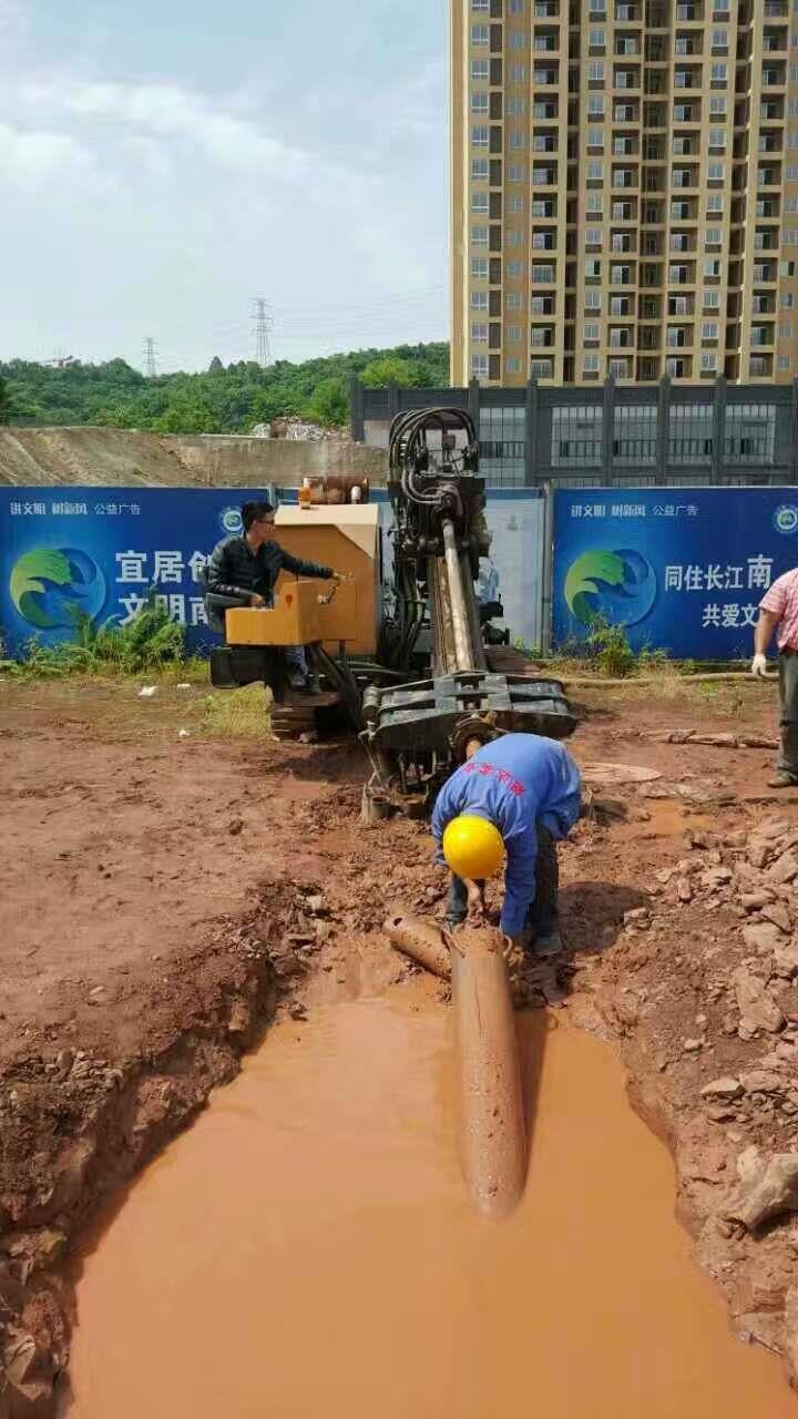 松原非开挖工程公司