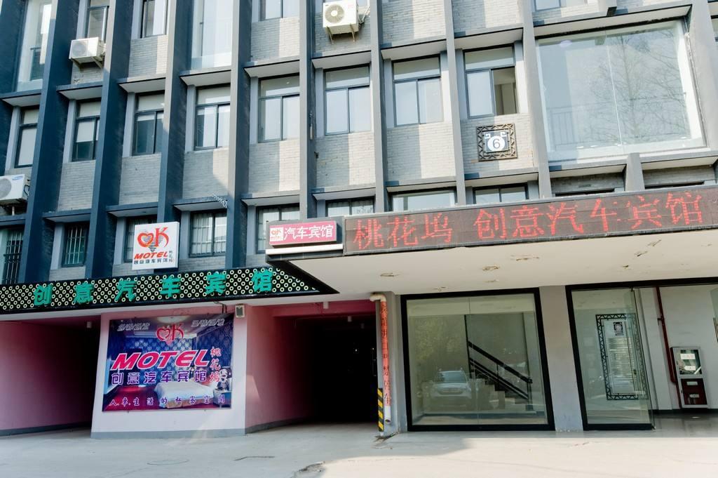 韶关宾馆酒店房屋安全检测鉴定单位