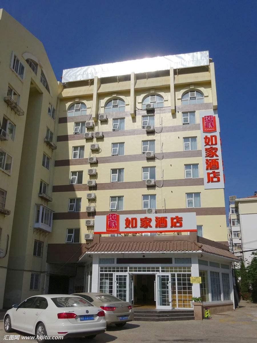 湛江办理宾馆酒店特种行业房屋安全检测报告