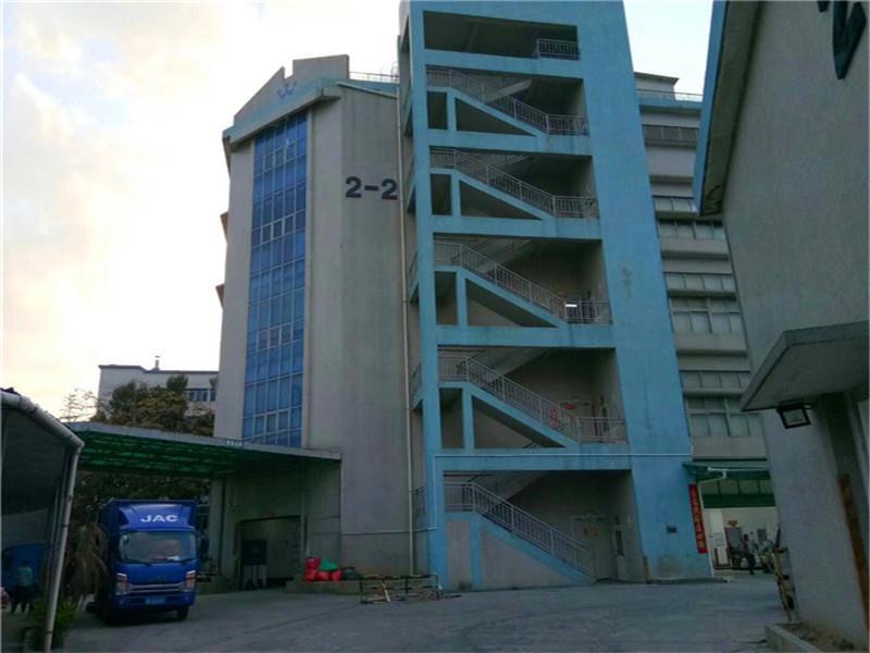 哈尔滨房屋结构安全检测