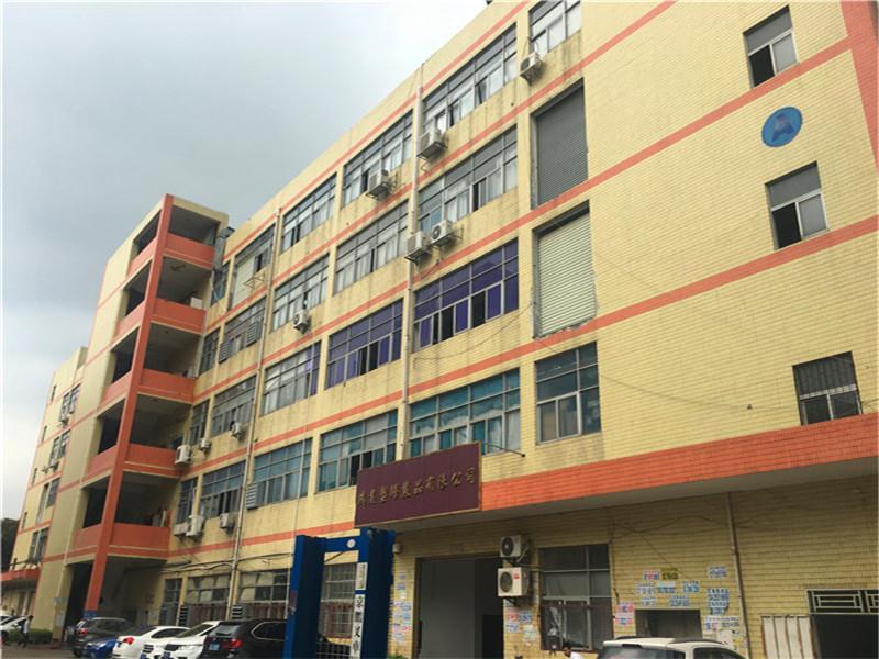 温州房屋结构安全检测鉴定报告办理中心