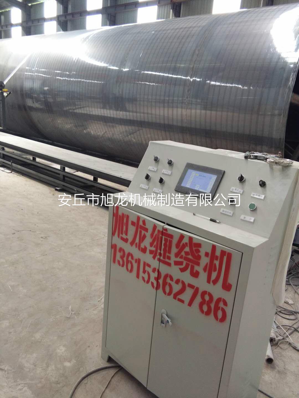 玻璃钢夹砂管道缠绕机生产厂家