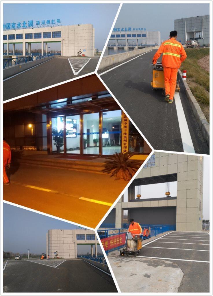 郑州管城区道路热熔划线厂家