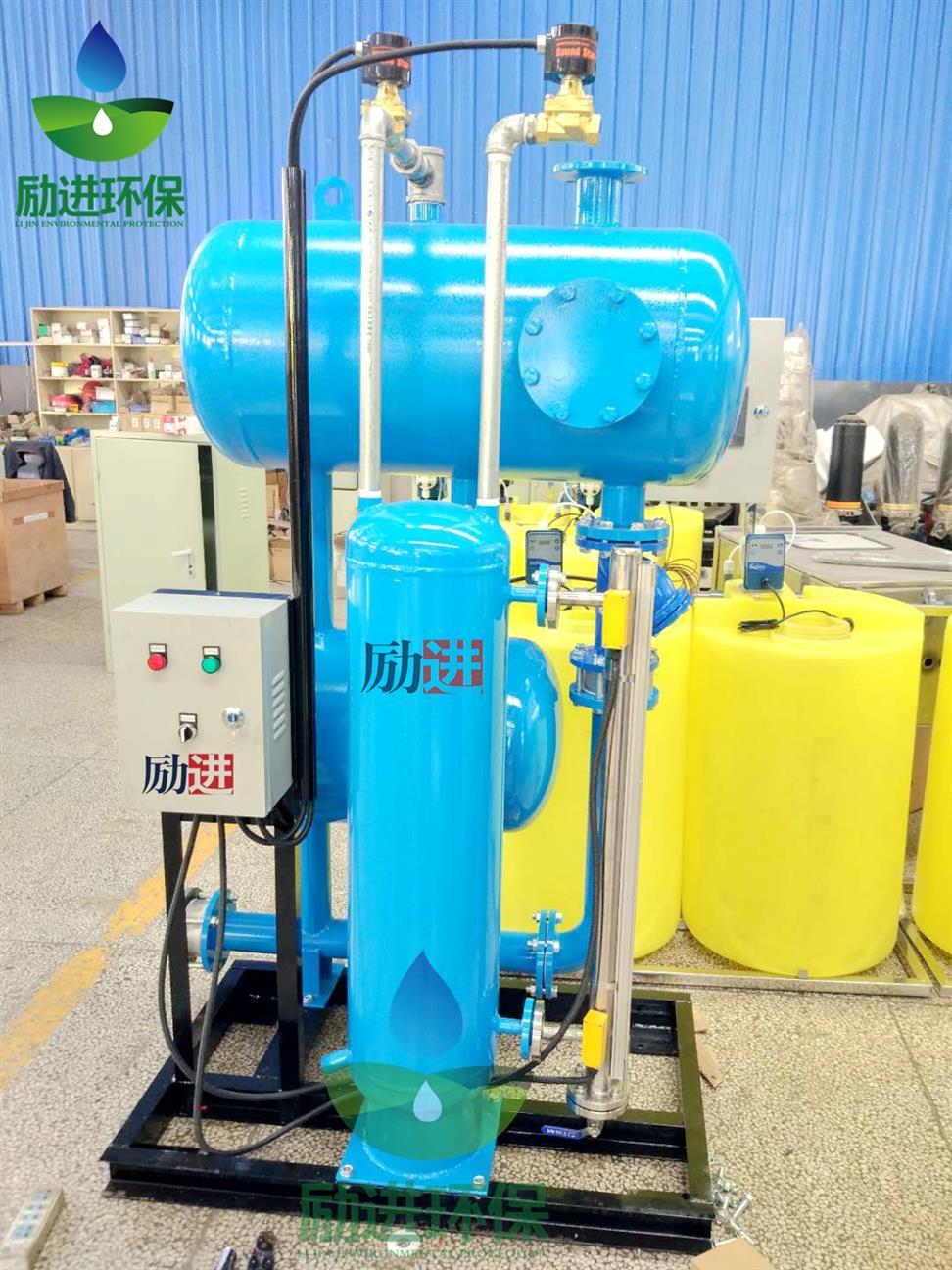 湘潭电动疏水加压器
