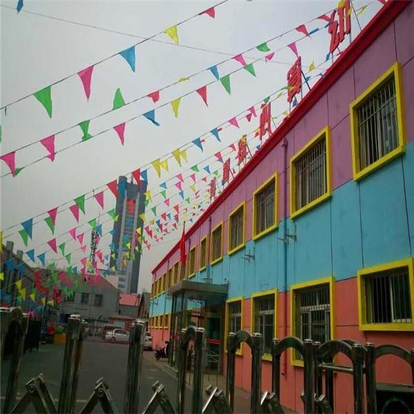 自贡危房改造房屋加固检测机构