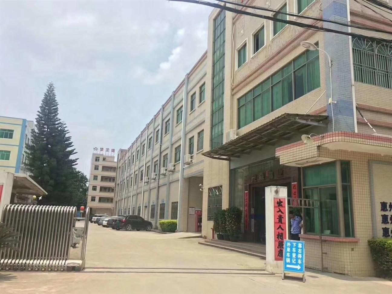广安学校幼儿园抗震鉴定报告