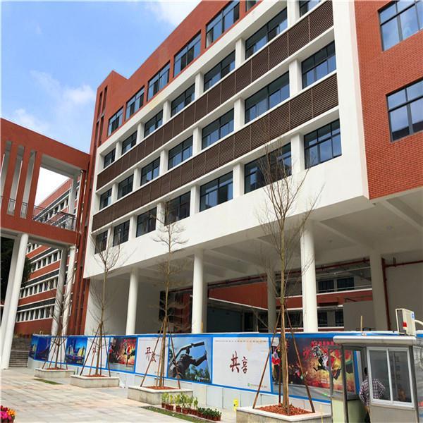 南阳学校幼儿园抗震鉴定报告
