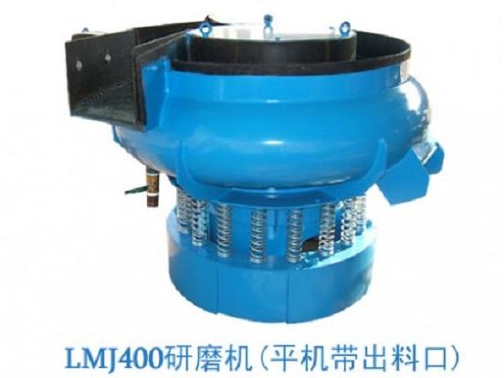 冠亚LMJ400螺旋振动研磨机